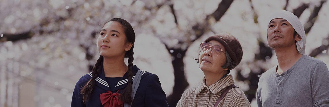 Visuel du film LES DÉLICES DE TOKYO