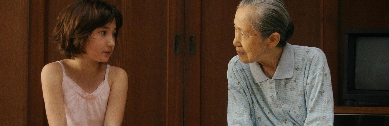 Visuel du film Yuki & Nina